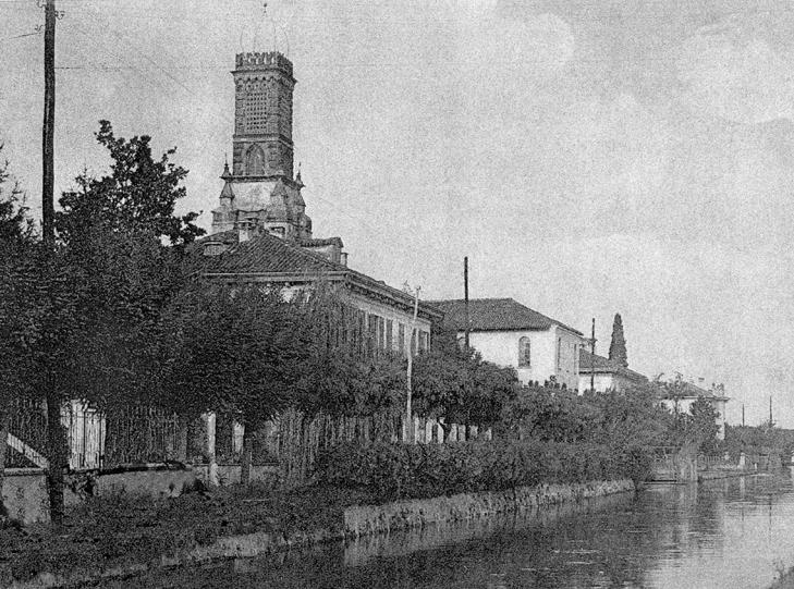 Villa Petrovic1915
